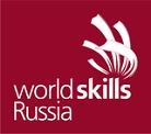 WorldSkills Russia — «Молодые профессионалы»